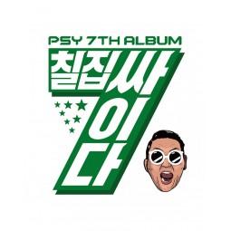 PSY – Vol.7 – 7th album