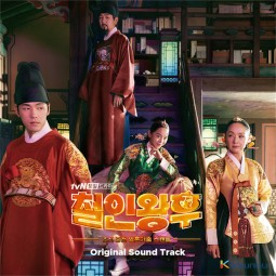 Mr. Queen - OST
